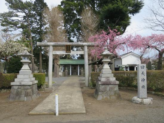 Kaiten Shrine
