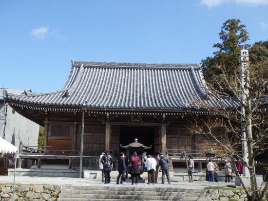 Tokkosan Kaburaiji Temple