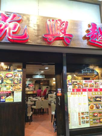 Vietnam Garden Restaurant