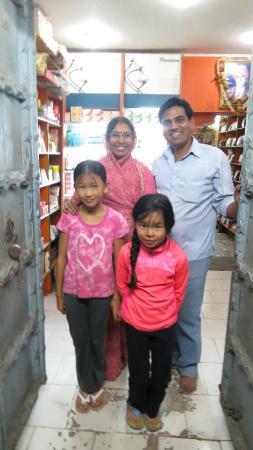 Rekha Kids