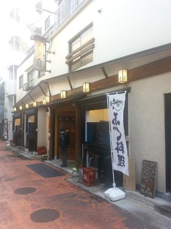 Asakusamiyoshi: 店の入口