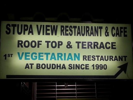 Stupa View Restaurant & Cafe : entrance to stupa view restaurant