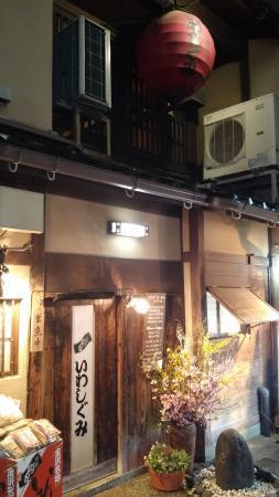 Iwashigumi