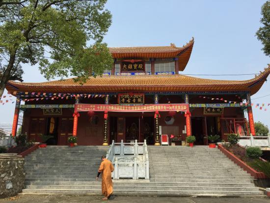 Lianhua County
