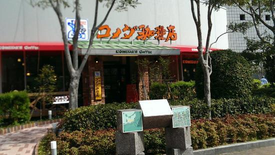 Komeda Coffee, Momochi