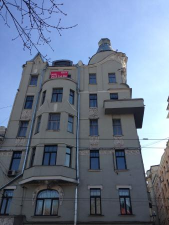 Filatov Commercial House