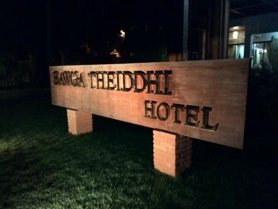 Bawga Theiddhi Hotel : ด้านหน้า