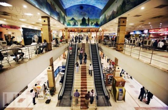 Afra Mall