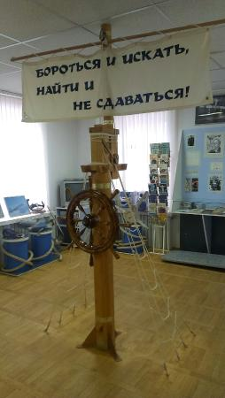 Museum of Novel Two Captains