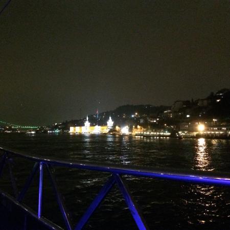 Grand Mark Hotel: Ночная прогулка по Босфору