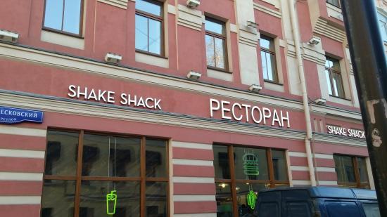 Shake Shack: vista externa