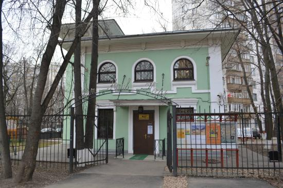 Museum of Russian Lubok and Naive Art