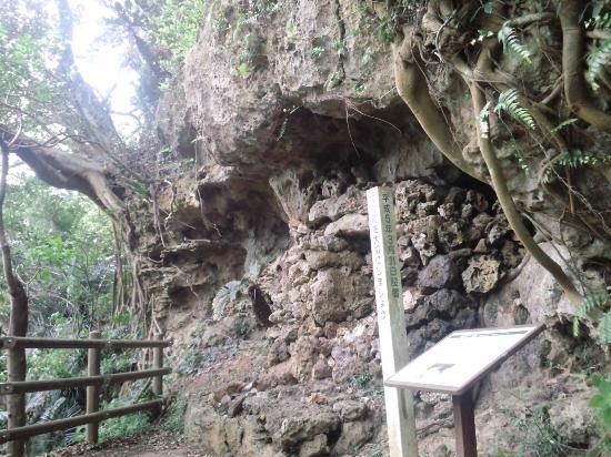Iha Noor Tomb