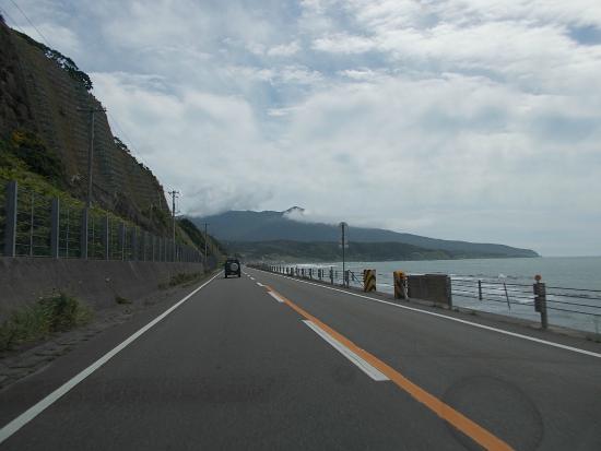 Ogon Road