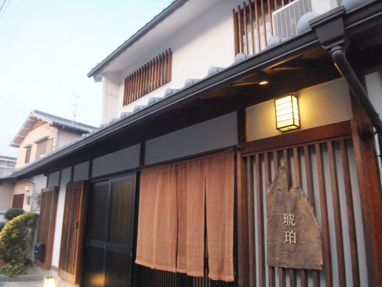 Guesthouse Kohaku