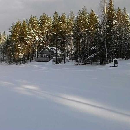 Finnskogen Turist & Villmarksenter