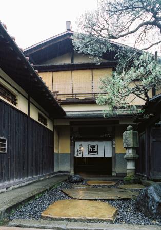 Restaurant Kakusho