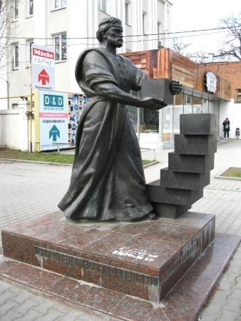Monument Builder