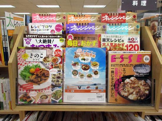Kinokuniya Book Store Japanese And Other San Francisco