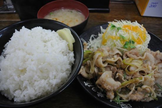 Sutaminahanten Hachioji