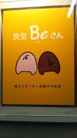 Be-San