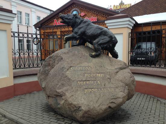 Таблички на памятник ярославль исторические памятники минска