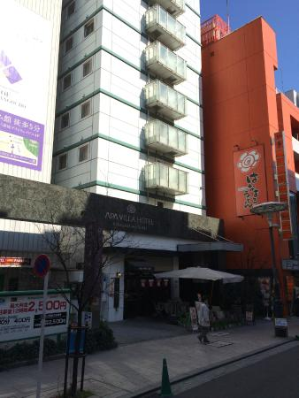 APA Villa Hotel Akasakamitsuke: Hotel außen