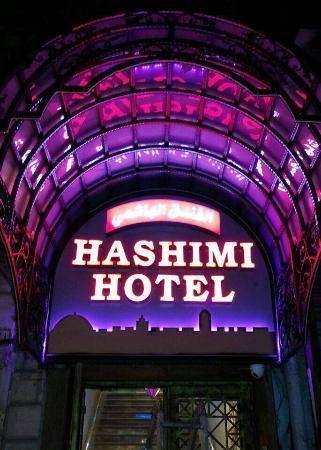 Hashimi Hotel: hotel