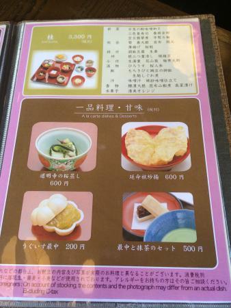 Hachinoki Kitakamakuraten: Restaurant menu