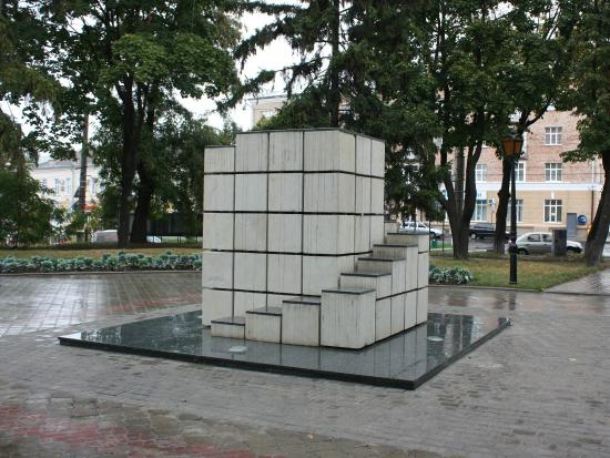 Monument to Sugar