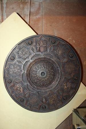 Museum of Folk Arts: Wooden  example