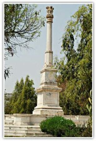 Allahabad, Inde : Minto Park