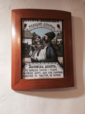 Korchma Taras Bulba: Учебные таблички