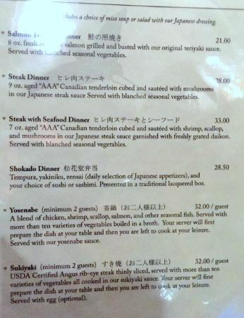 Menu photo de mye japanese restaurant oakville for Accord asian cuisine menu