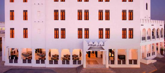 Al Mirqab - Souq Waqif Boutique Hotels