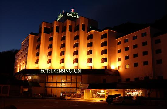 Photo of Kensington Stars Hotel Sokcho