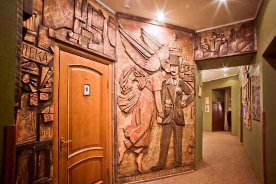 Old Vienna Hotel : Hotel