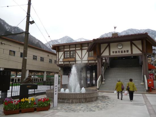 Onsen Funsui Fountain