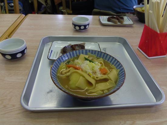 Shizen Kyuyoson Center