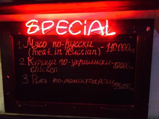 Kozak: Special price
