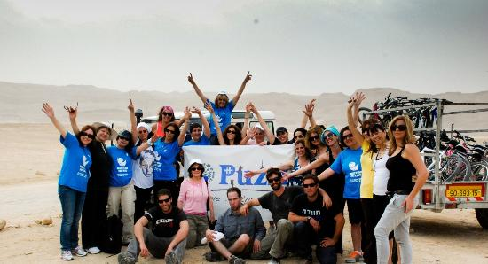 Puzzle Israel - Daily Tours