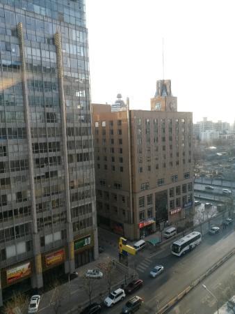 Huabin International Hotel: Вид из окна с одиннадцатого этажа
