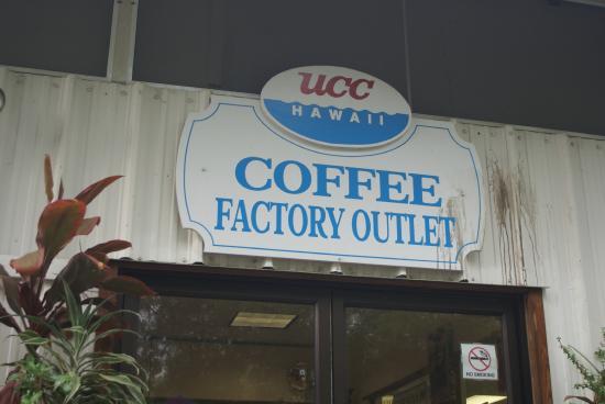 UCC Hawaii Kona Coffee Estate : アウトレット店もあります。