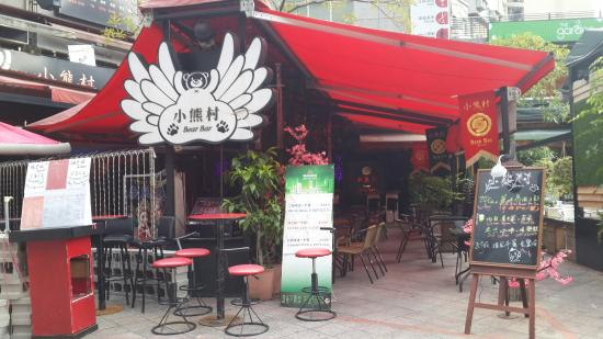 Bear Bar - Chengdu Road
