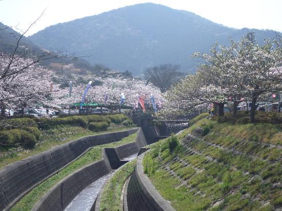 Takigashira Park : The park entrance