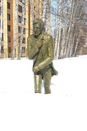 Mikhail Zuyev Statue