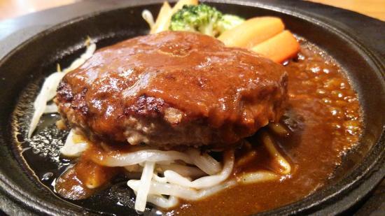 Grill & Curry Kakiyasu Expasa Gozaisho
