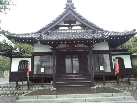 ‪Shinzoji Temple‬