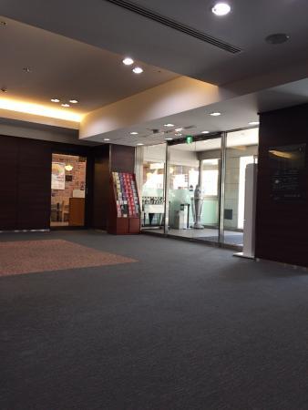 Kumamoto Tokyu REI Hotel: 玄関、建物内にすき家あり