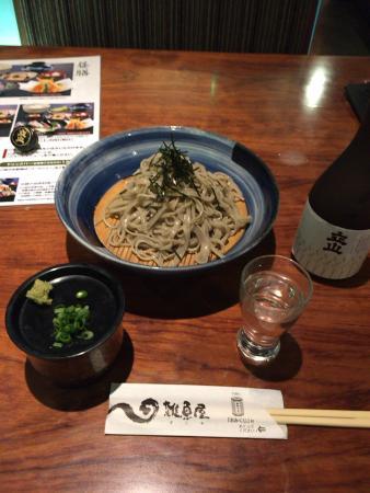 Zakoya - Kumamoto Tokyu Inn